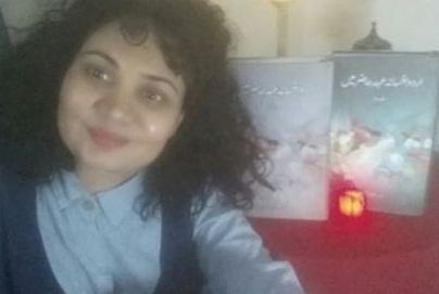 معروف افسانہ نگار کالم نویس رابعہ الربا