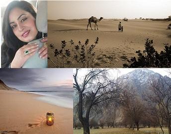 Sehra mai phool afsana shehla final image