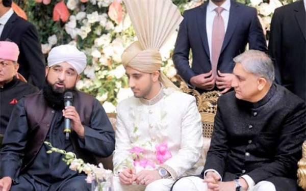 پاک فوج کے سربراہ جنرل قمر جاوید باجوہ کے صاحبزادے سعد صدیق باجوہ کا ماہ نور صابر کے ہمراہ  نکاح ہورہا ہے