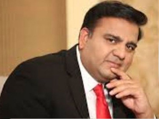 وفاقی وزیر اطلاعات فواد چودھری