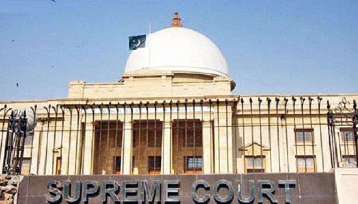 سپریم کورٹ آٖف پاکستان