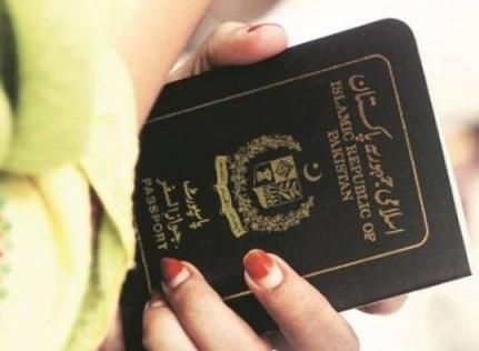 پاکستان پاسپورٹ کی درجہ بندی میں بہتری