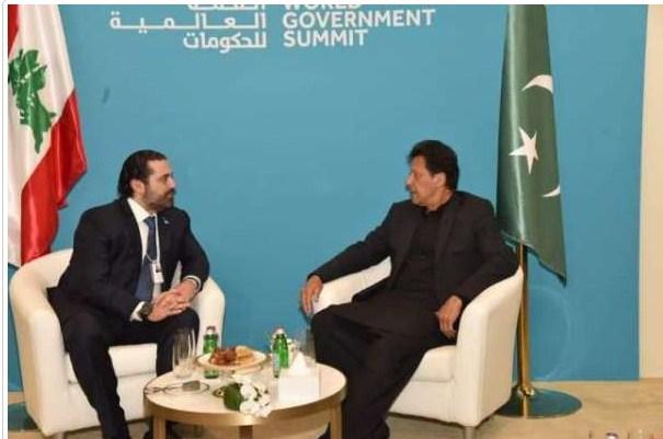 وزیراعظم عمران خان اور لبنانی ہم منصب سعد رفیق الحریری سعد حریری کے درمیان ملاقات