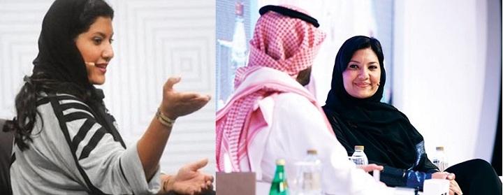 شہزادی ریمانے1999 میں امریکا کی جارج واشنگٹن یونیورسٹی سے آرٹس میں گریجوایشن کی، وہ سعودی عرب میں متعدد سرکاری اسپورٹس کمیٹیوں کی سربراہ رہنے والی پہلی سعودی خاتون ہیں،انھوں نے تعلیمی اداروں میں بچیوں کے لیے اسپورٹس کی تںعلیم متعارف کرائی، شہری فلاح وبہبود کے شعبے بالخصوص چھاتی کے سرطان کی روک تھام کے لیے گراں قدر خدمات انجام دیں اور۔ چھاتی کے کینسر کی روک تھام کے لیے 10ksa کے عنوان سے کامیاب مہم چلائی جسے گینز بک آف ورلڈ ریکارڈ میں شامل کیا گیا
