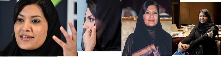شہزادی ریما نے ولی عہد کے دفتر میں بطور مشیر خدمات سرانجام دیں، الفا انٹر نیشنل کمپنی کے اعلی عہدے پر فائز رہیں اورسعودی اسپورٹس اتھارٹی بورڈ میں خواتین کے شعبے کا سربراہ کے طور پر کام کرتی رہیں، فوربز جریدے نے عرب دنیا کی 200 طاقت ور شخصیات کی فہرست شائع کی جس میں شہزادی ریما بنت بندر سولہویں طاقت ور خاتون قرار پائی تھیں، مریکی میگزین فارن پالیسی نے بھی اس عرصے کے دوران انھیںدنیا کے موثر ترین افراد میں شامل کیا