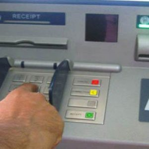 بینک اکاﺅنٹس کو بلاک ہونے سے بچانے کے لیے مقررہ تاریخ 31 مئی ہے