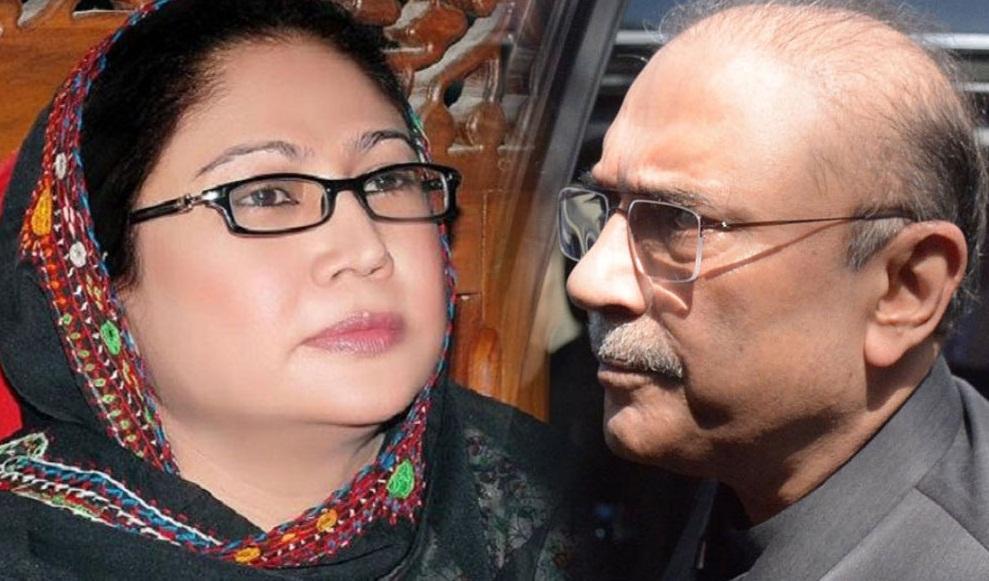 فریال تالپور کو فی الحال گرفتار نہیں کیا جائے گا آصف علی زرداری کے وارنٹ گرفتاری کی تعمیل ہوگئی