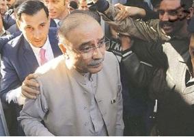 سابق صدر پاکستان اور پیپلز پارٹی کے کو چیئرمین آصف زرداری عدالت آ رہے ہیں