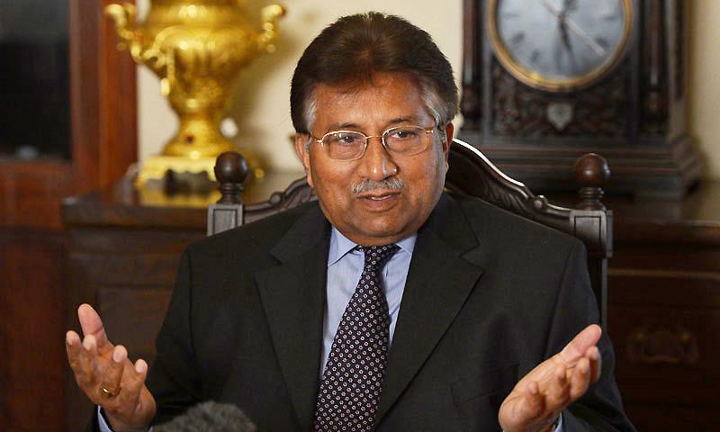 سابق صدر جنرل ریٹائرڈ پرویز مشرف