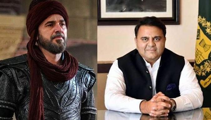 فواد چوہدری مخالفت سے قبل عمران خان کی ہدایت پر سرکاری چینل پر نشر کی جانے والی ترک سیریز 'ارطغرل غازی' کی تعریفیں کررہے تھے