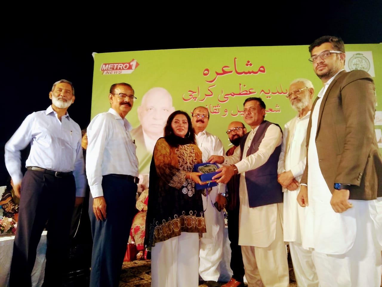 بلد یہ عظمیٰ کراچی کے افسران اور مشاعرے کے آرگنائزر معروف شاعرہ آئرین فرحت کو شیلڈ دے رہے ہیں