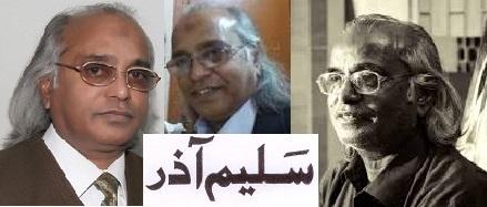 """"""" نہیں """" انکار ایک اور اقرارکا سفر ہے، سلیم آذر کی نظم"""
