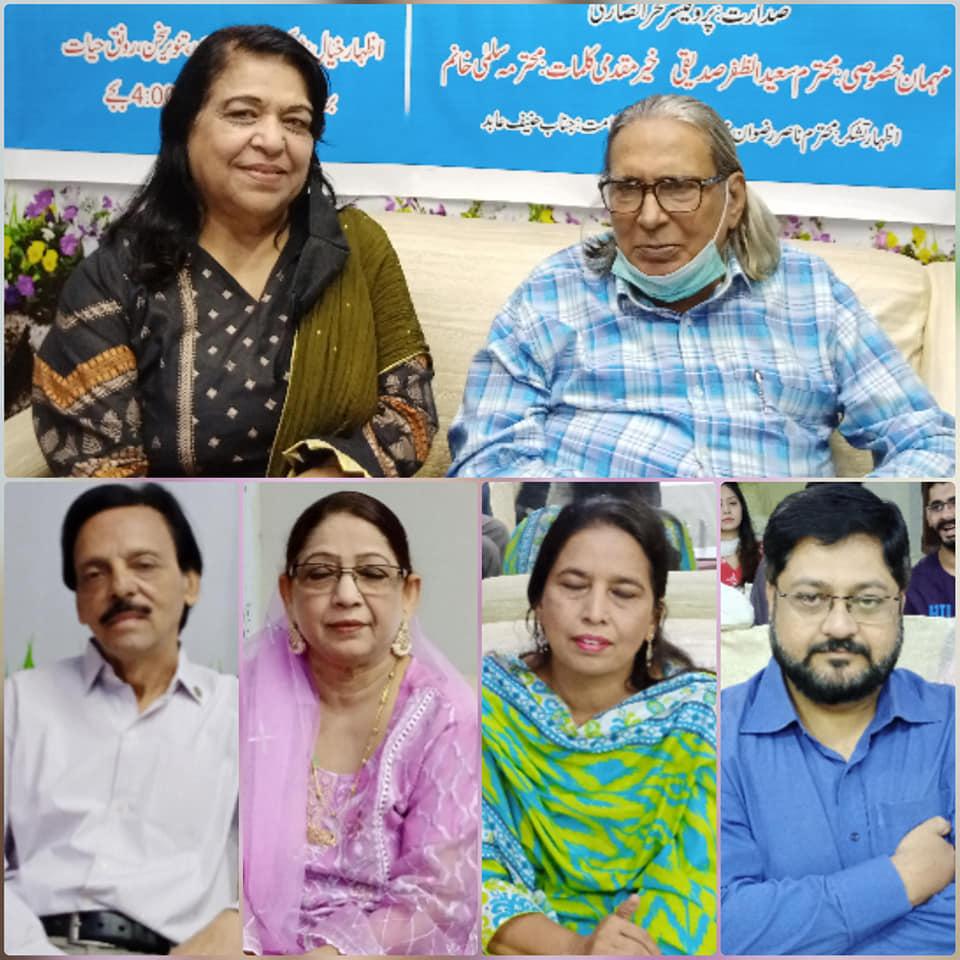 یہ پلیٹ فارم نظر انداز اور گوشہ گیر اہلِ قلم کے لیے عام ہے، بانی چیئرمین نیازمندانِ کراچی رونق حیات کااعلان