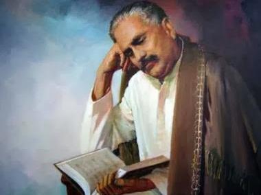 علامہ اقبال کی شخصیت وشاعری کی تین جہتیں ، تصور پاکستان، ملت اسلامیہ اورقرآن ہے، ان کا نمایاں کارنامہ نظریہ پاکستان کی تشکیل ہے جو انھوں نے 1930ءمیں مسلم لیگ کے الہ آباد اجلاس کی صدارت کرتے ہوئے میں پیش کیا